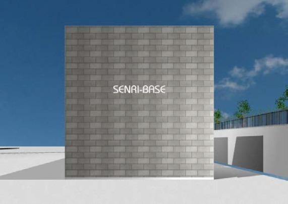 SENRI-BASE(5区画中、残3区画※2区画成約済) メイン画像