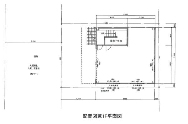 (仮称)茨木市別院町新築貸し倉庫 メイン画像