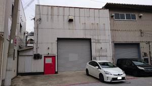 福町2丁目貸し倉庫・工場