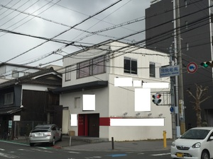 ネクスト-1ビル ( 店舗 ・ 倉庫兼事務所 )