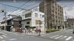 ネクスト-1ビル (店舗・倉庫兼事務所)