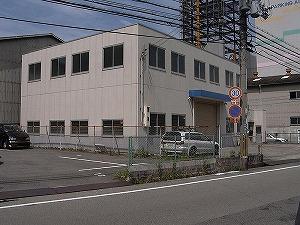 汐田倉庫兼事務所