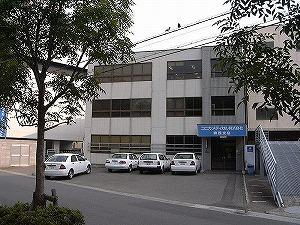 土井第一ビル