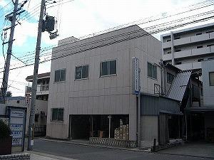 阪原倉庫兼事務所