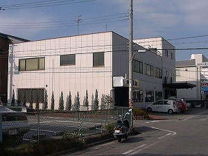 木田倉庫兼事務所