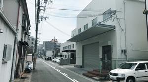 豊津町倉庫兼事務所 画像2