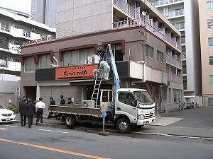 ・ヘ・ッ・ケ・ネ-」カ」ア(ナマハユ・モ・�) イ霖�1
