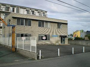 奥井第2ビル