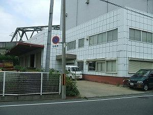 東宇野辺町貸し倉庫事務所