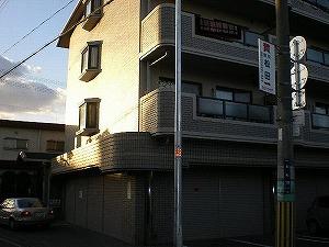 本町貸店舗・事務所
