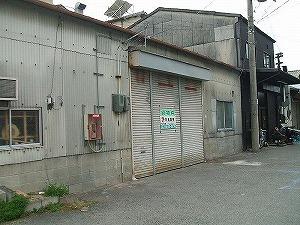 跡部南の町 貸工場