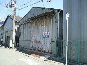 堺区大浜中町1丁貸倉庫