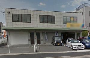 COM13(A・B室)貸し倉庫・事務所 画像1