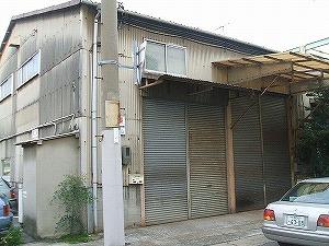 貸工場・倉庫(事務所付)