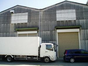 南初島町貸し工場・倉庫 画像1