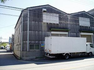 南初島町貸し工場・倉庫 画像2