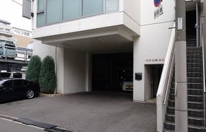 (仮称)吉野1丁目貸し倉庫事務所 画像1