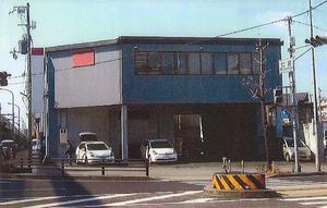 兵庫町事務所・倉庫