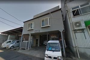 高砂町工場・倉庫 画像2