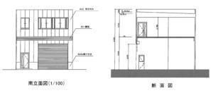 (仮称)茨木市別院町新築貸し倉庫 画像2