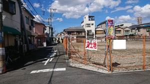東大阪市小若江2丁目貸土地 画像4